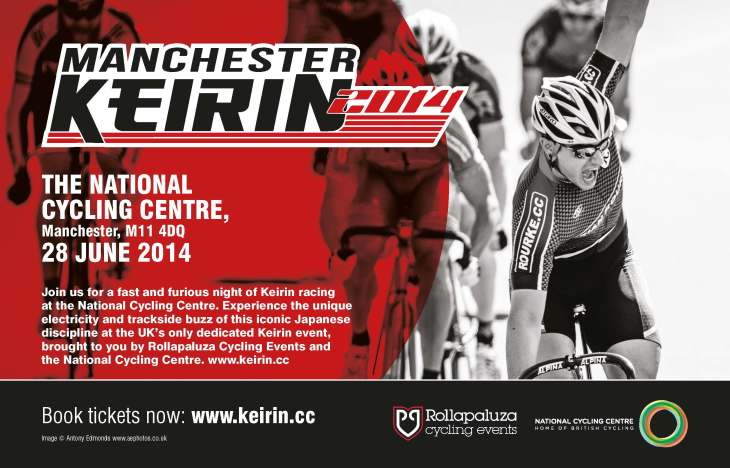 KEIRIN ADVERT 170x265.jpgf